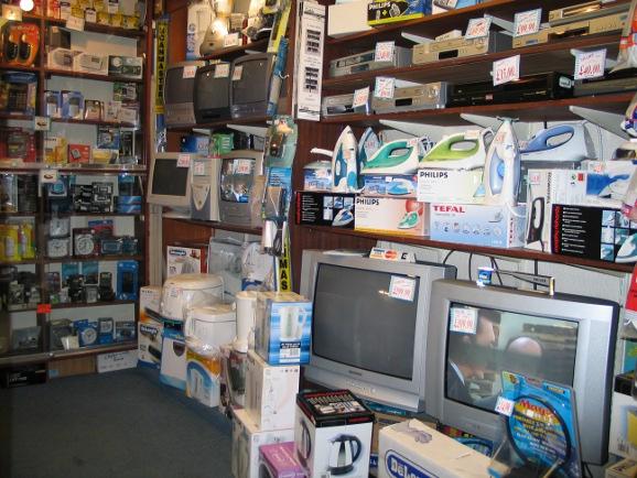 B & B Electronics Inside Store